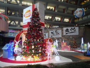 Namco Japan Visit